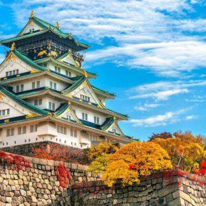 CUNG ĐƯỜNG NHẬT BẢN MÙA THU KOBE - OSAKA - KYOTO - NAGOYA - FUJI - HAKONE - TOKYO - IBARAKI
