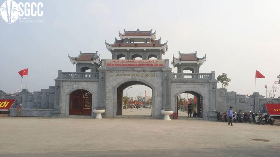 Thành cổ Xương Giang